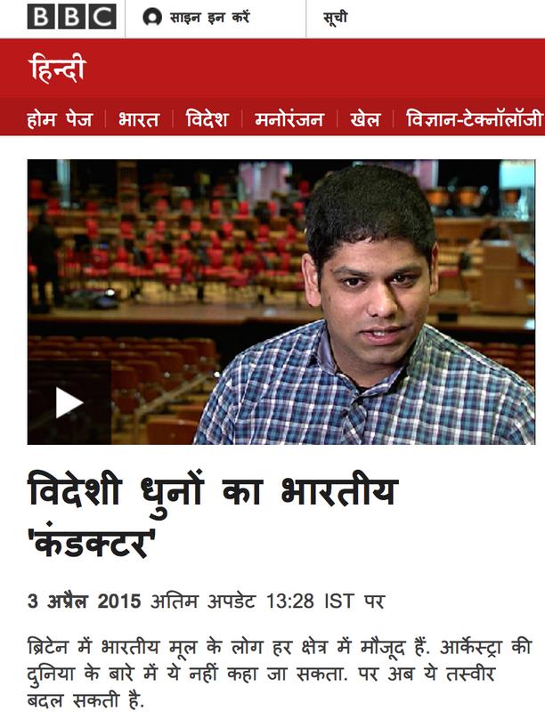 BBC Hindi TV appearance