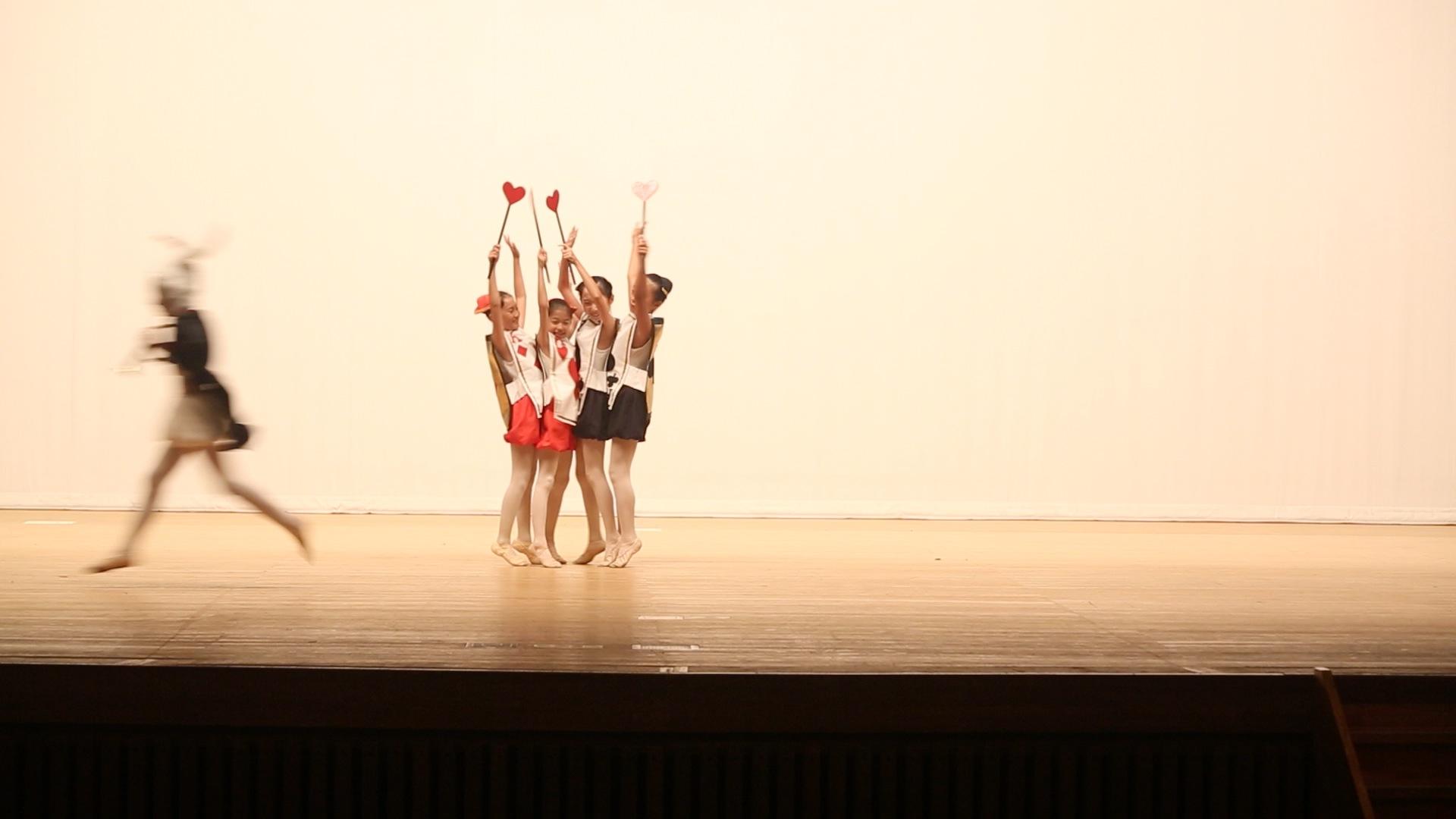 Assemblage Art Ballet