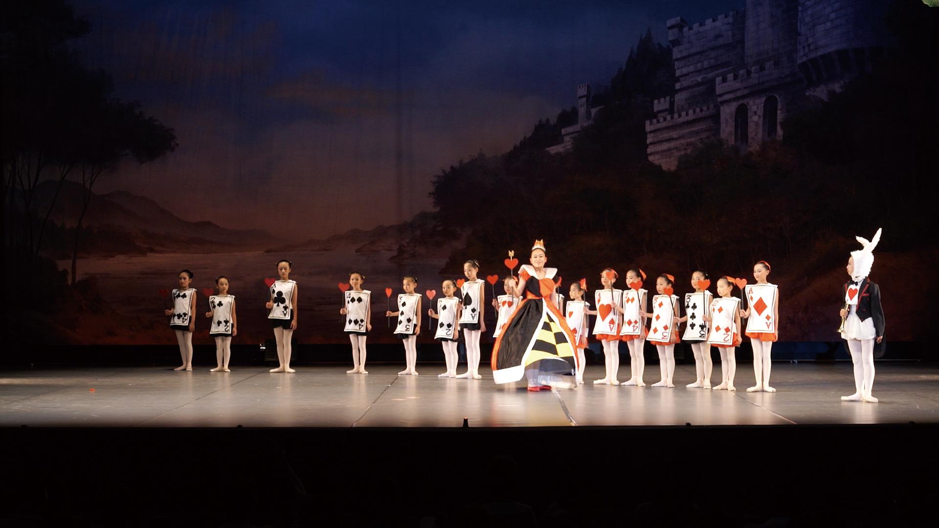 Assemblage Art Ballet 2015
