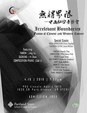 419 concert poster 2.jpg