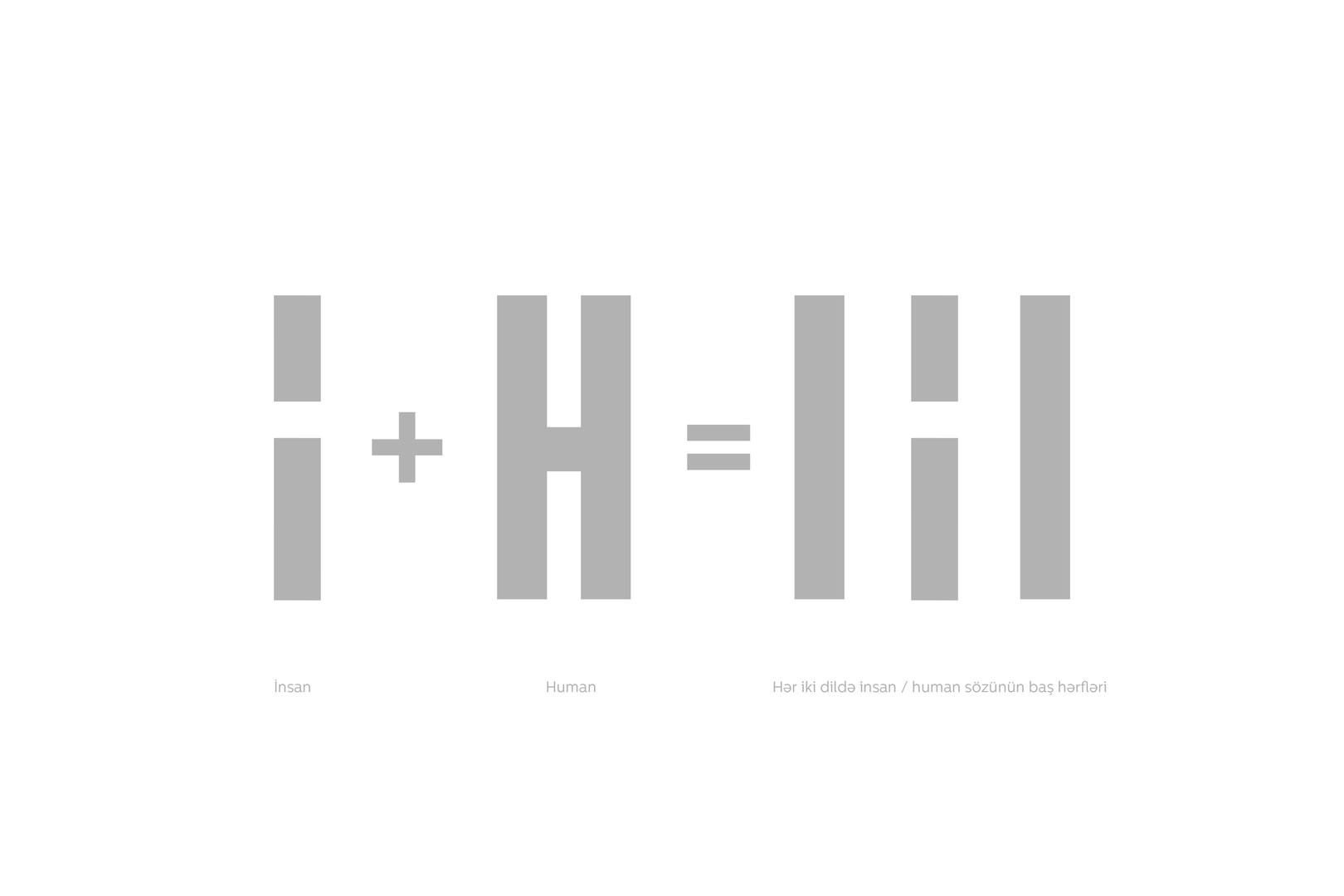 AHRP_Inspire.jpg