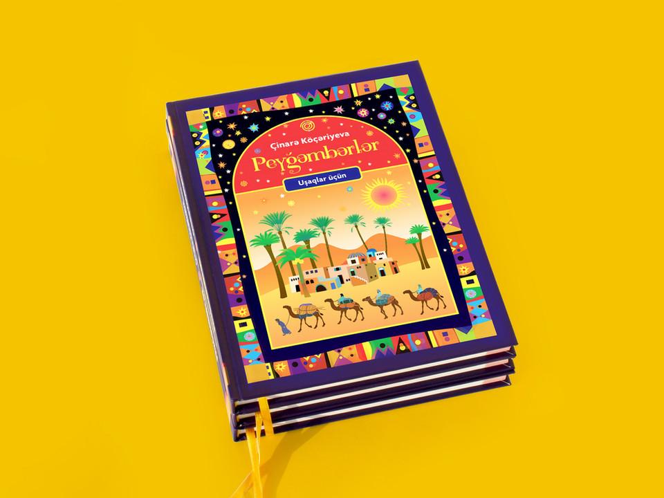 Peyğəmbərlər kitabı