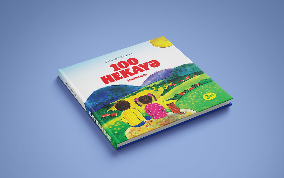 100-Stories_Cove.jpg