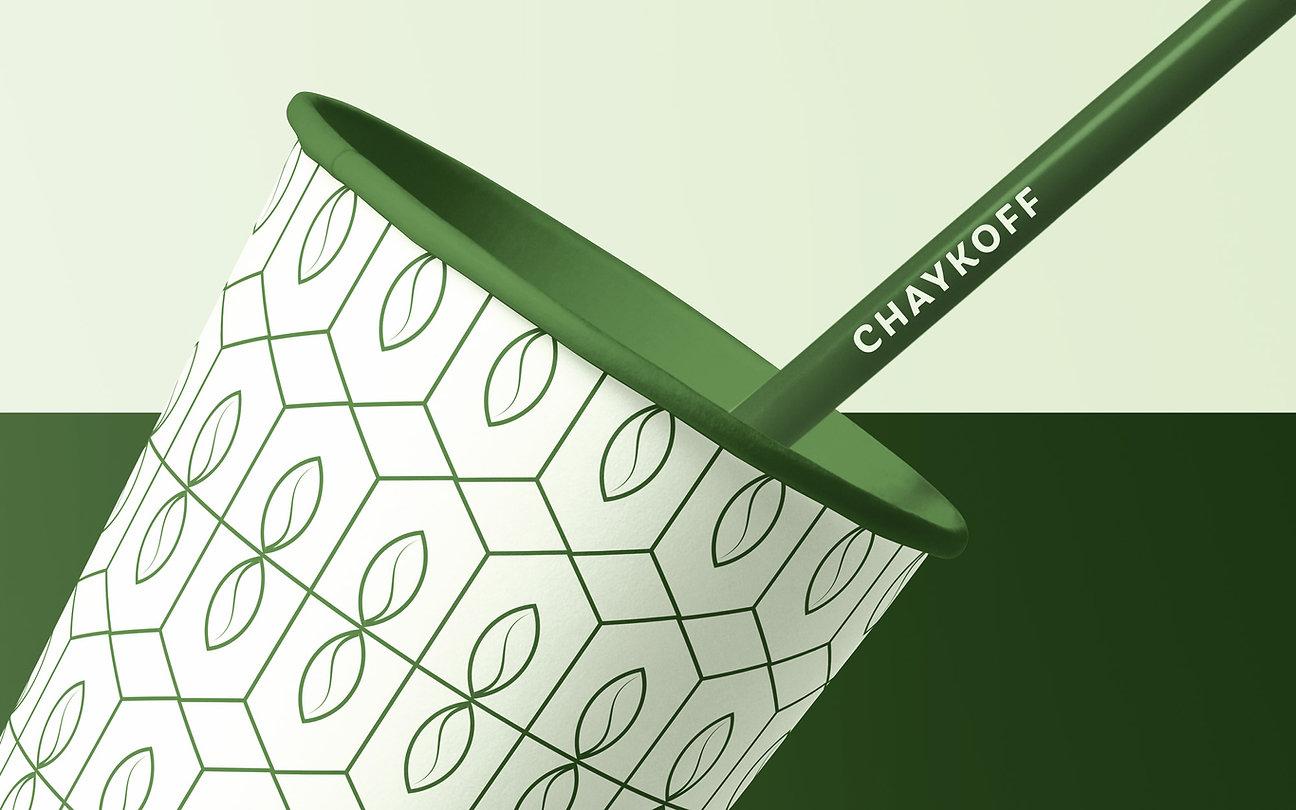 Chaykoff_Cup.jpg