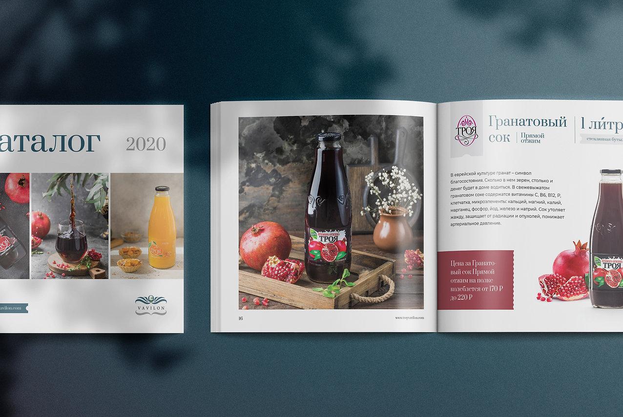 Vavilon_Catalogue-03.jpg