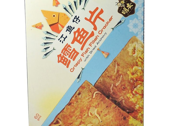 銀魚鱈魚片