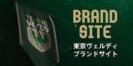 tv_banner_web_challenge spirits_02.jpg