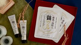 【Press Release】EARTH Hiroshima「廣島ノ酒粕入 鶴ツル」シリーズ新商品 ハンドクリーム・フェイスマスク 10/8(木)より同時発売!