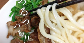 【SO@R de おうちごはん】レシピ⑮カリッと豚肉おろしうどん