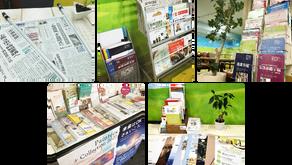 【スタッフより】新聞・雑誌も自由に閲覧可能♪コワーキングスペースは本日も営業中です。