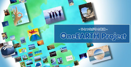 【Press Release】新型コロナウイルスワクチン開発・普及応援プロジェクト「OneEARTH Project」2020年6月1日(月)始動