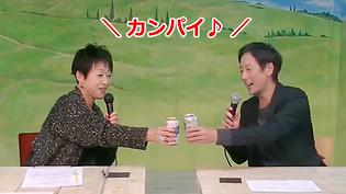 【イベントレポート】12/15(火)、今年最後のSO@ラウンジonlineをライブ配信!アーカイブ公開中☆
