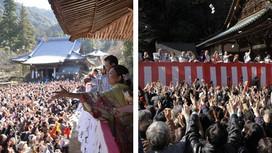 【今年の節分は、124年ぶりの2月2日?!】大聖院の節分会で福を掴みにGO☆