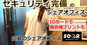 【動画公開情報】セキュリティシステム紹介します!