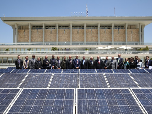 פטור מארנונה ליצרני חשמל מאנרגיה סולארית