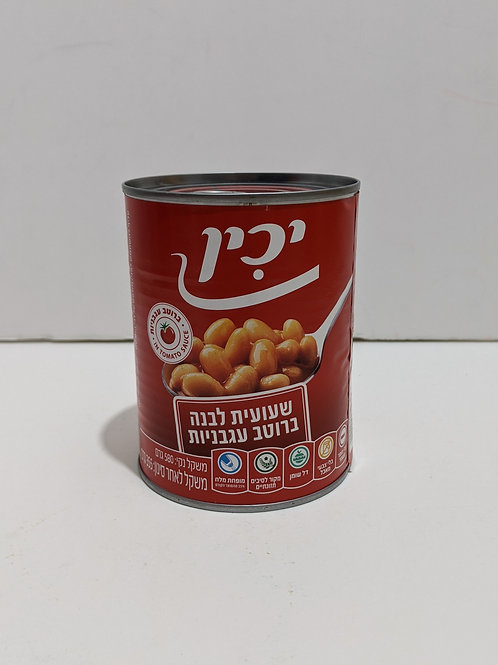 Yachin Kidney Beans in Tomato Sauce
