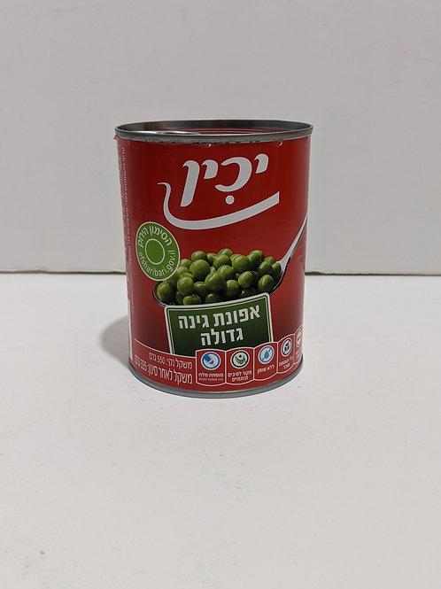 Yachin Green Peas