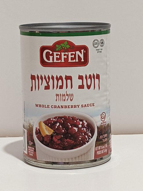 Gefen Whole Cranberry Sauce