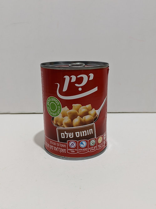 Yachin Chick Peas