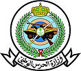 Minister_of_National_Guard_Logo_(KSA).jp