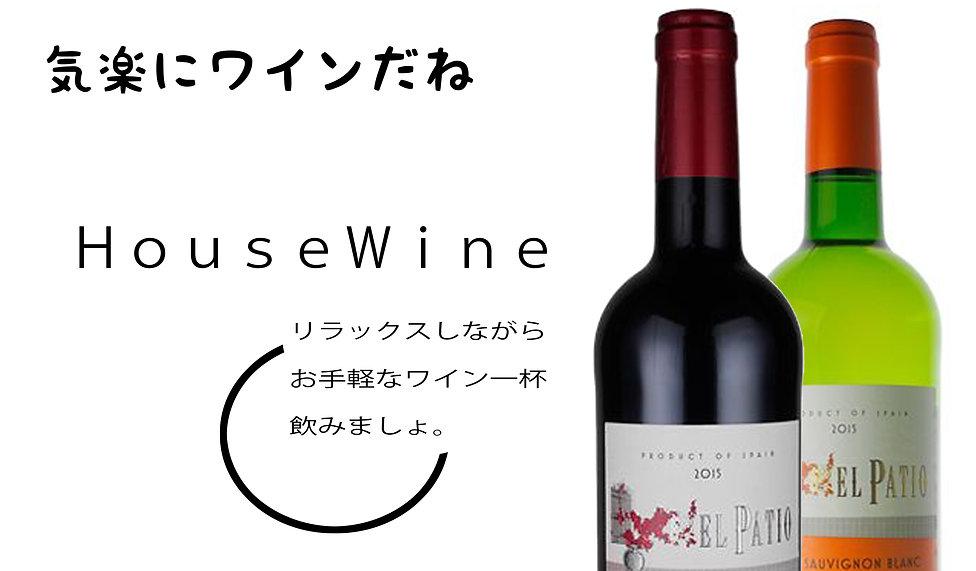 ワイン.jpg