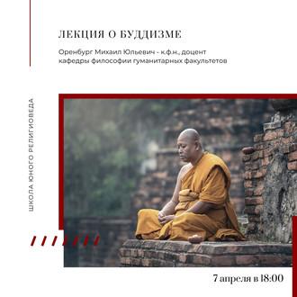 МГУ+Онлайн: занятия онлайн