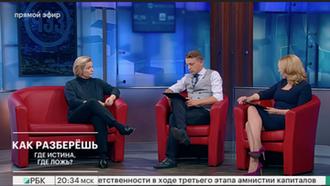 """Дарья Алексеева в эфире программы ЧЭЗ на РБК: """"Мы живем в мире перенасыщенной информацией, и пр"""