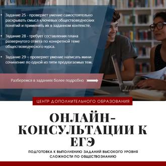 На философском факультете МГУ стартовали бесплатные консультации для выпускников школ, сдающих ЕГЭ п
