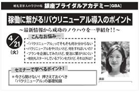 news03.png