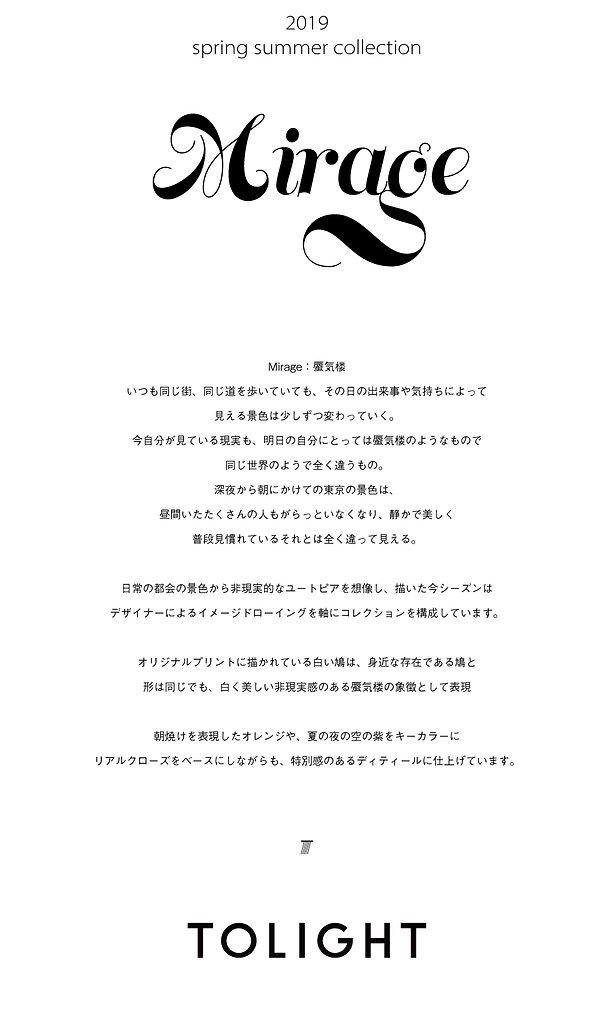 プレスリリース19SS.jpg