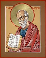 st-john-the-apostle.jpg