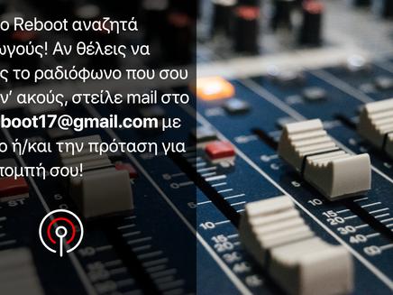 Reboot Your Web Radio!