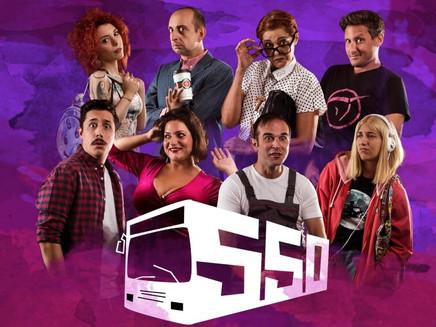 Το «550» κάνει στάση στις Culturίστριες