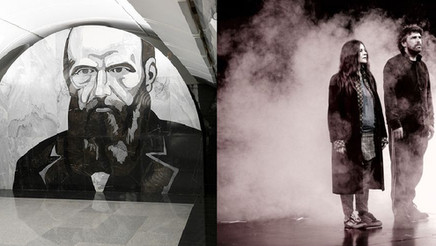 Dostoyevskaya metro station / Lasciatemi morire @ Culturίστριες