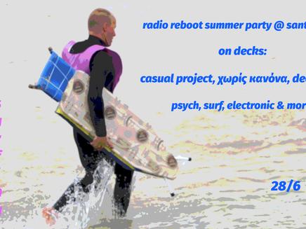 Sound Surfing