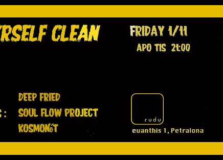 Dance Yrself Clean Party!