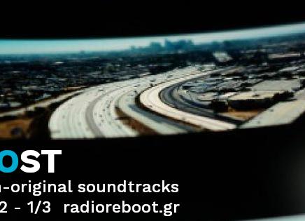 NOST: non-original soundtracks