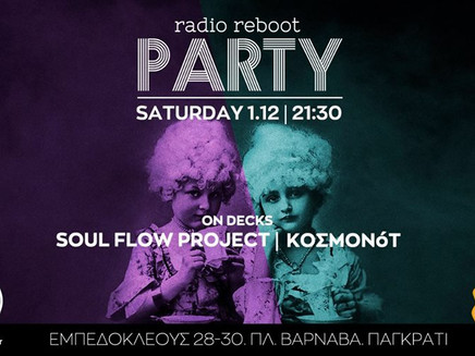 Radio Reboot Party @ Superfly!