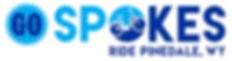 logo_with_pine_11.5X3.jpg