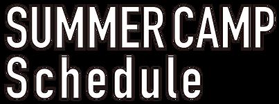 title_summercampschedule.png