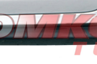 Peugeot 208 Side Skirts ABS. Body Kit, 208 GTi. TUV. For Car. Made with ABS Plastic.