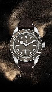 Tudor-black-bay-fifty-eight-Reveal-9-16-
