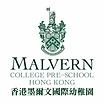 malvern_logo.png