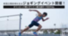 スクリーンショット 2020-01-18 16.08.15.png