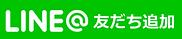 スクリーンショット 2021-07-21 17.57.23.png