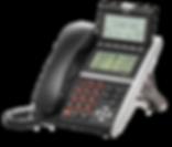 NEC_DT430-8LD(DTZ-8LD)_DesiLess_r(ppt).p