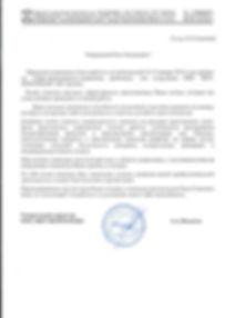 Отзыв компании Нефтемаш о тренингах Гамазина Олега