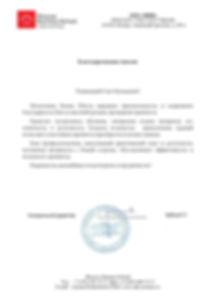 Отзыв MBS о тренингах Гамазина Олега