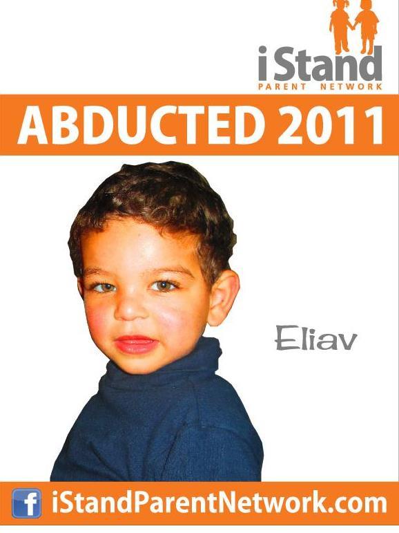 Eliav poster.jpg