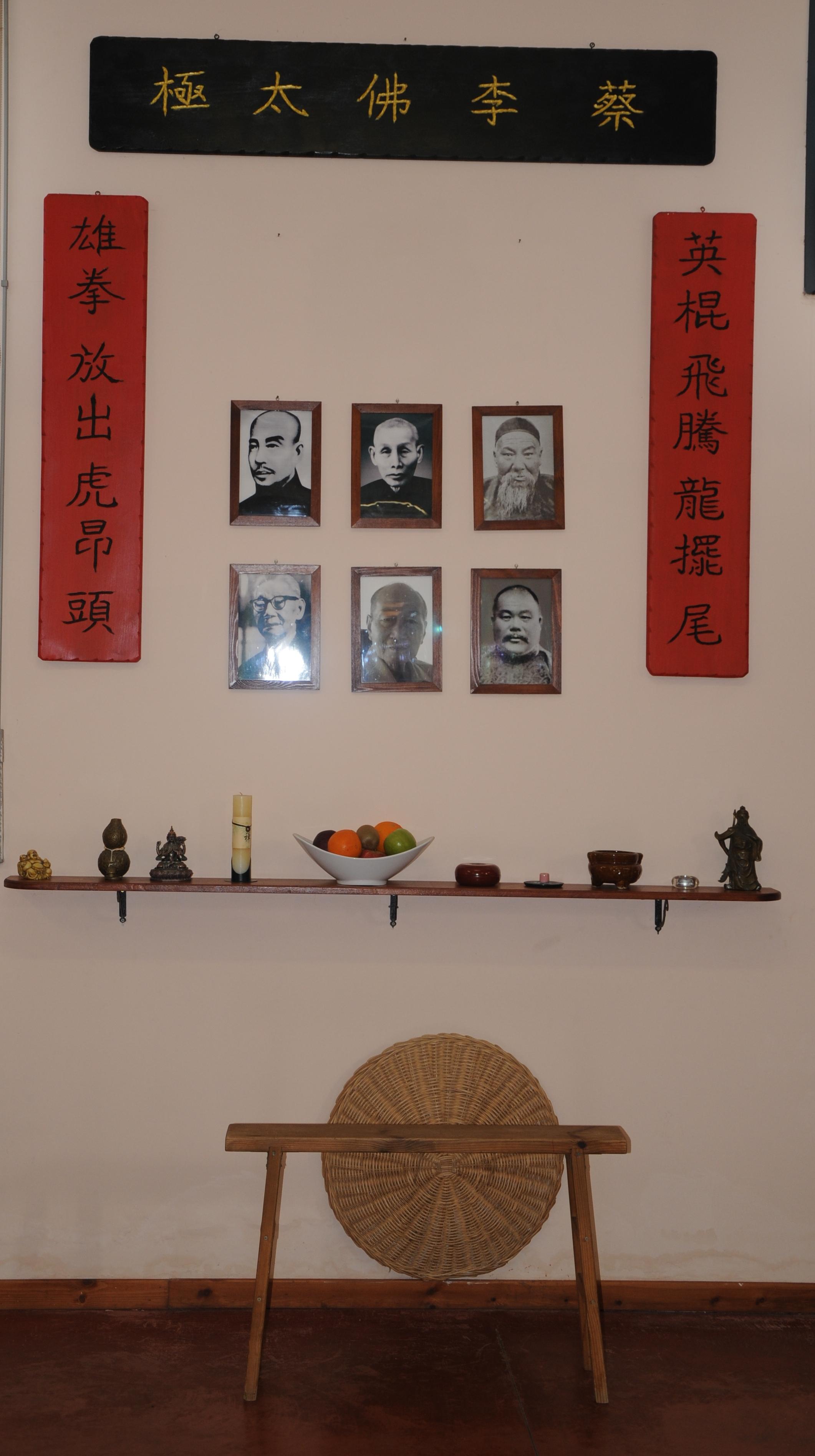 Altare Choy Li Fut